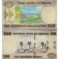Руанда  500 франков  2019 год   UNC  (новинка)