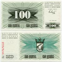 Босния и Герцеговина. 100 динаров (образца 1992 года, P13, UNC)