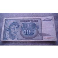 Югославия. 100 динар 1992г.  1  распродажа
