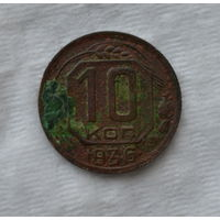 10 копеек 1936 год