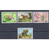 [2002] Гана 1970. Флора и фауна.