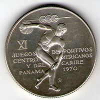 Панама 5 бальбоа 1970 года. Серебро 0.925