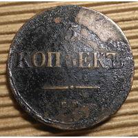 Монеты РИ  ++ 5 копеек 1837г. Е.М.- НА (Николай I )   ++