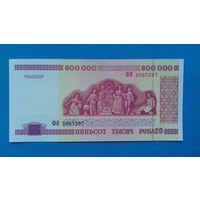 500000 рублей 1998 года. Беларусь. Серия ФВ. UNC-