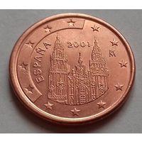 5 евроцентов, Испания 2001 г.