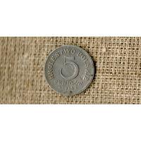 Польша королевство / Германиия / 5 пфенингов 1918 ///(ON)