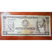 Банкнота Перу 500 солей 1970 года