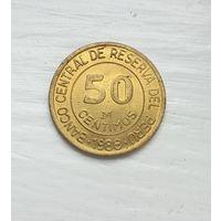 50 Сантимов 1988 (Перу)