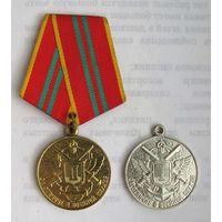 За отличие в военной службе МО РФ. 1 и 2 степени. ММД
