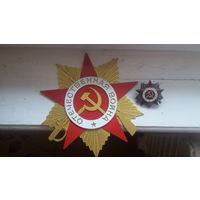 """Орден """"отечественная война"""" оригинальный сувенир к 9 мая."""
