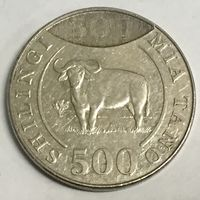 500 шиллингов 2014. Танзания. Занзибар