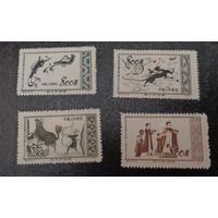 Китай. Памятные марки- китайские династии. Дата выпуска:1952-07-01. Полная серия