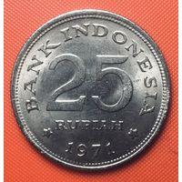 31-09 Индонезия, 25 рупий 1971 г.
