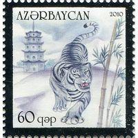 Азербайджан 2010 Год Тигра Дикие животные, Фауна **
