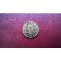 Китай 5 цзяо, 2002г.  (а-6)