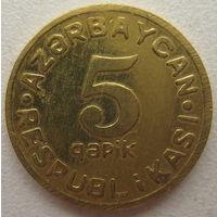 Азербайджан 5 гяпиков 1992 г.