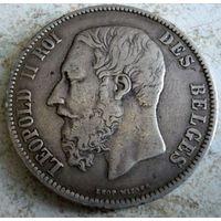 Бельгия. 5 франков 1872 г