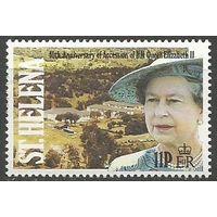 Остров Св. Елены. Королева Елизавета II. 40 лет на троне. 1992г. Mi#571.