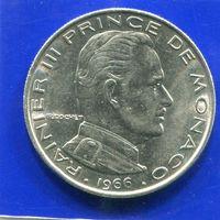 Монако 1 франк 1966 , нечастый год