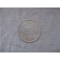 Египет: 25 пиастров серебро 1957 год Инаугурация Национального собрания