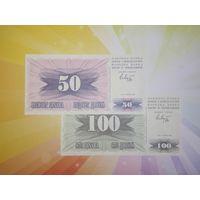 Босния и Герцеговина 50 и 100 динар 1992г