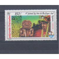 [1003] Франц.Полинезия 1984.Культура Океании.Идол.