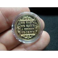 5 рублей 1796 г. Павел 1 Российская Империя КОПИЯ