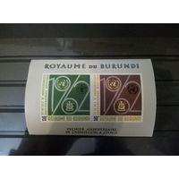 1963 Бурунди. Блок. MNH(**)