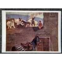 Цигель Е. Дом пастуха. Дети. Соцреализм. 1960 г. Чистая