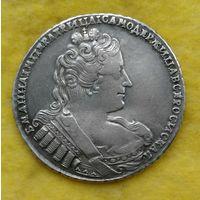1 рубль 1733 г Анна Иоановна Отличный ! Старт/блиц снижены!