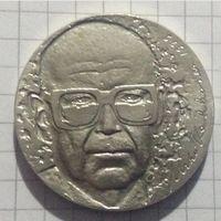 Финляндия 10 марок 1975г