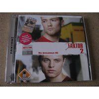 Faktor-2 (Фактор-2) Мы фальшивые MC (CD, 2005) (#061)