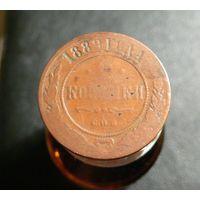 2 копейки 1889 СПБ медь