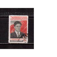 СССР-1953, (Заг.1632)   гаш., В.Маяковский