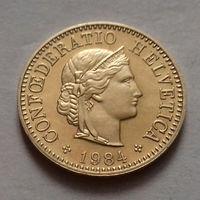 5 раппен, Швейцария 1984 г., AU