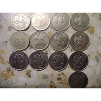 Погодовка 1 рубль ммд 1997-1999; 2005-2013
