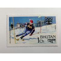 Бутан 1976. Зимние Олимпийские игры - Инсбрук, Австрия