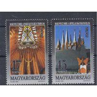 [453] Венгрия 1993.Европа.EUROPA.