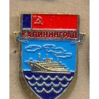 Калининград 1. Серия –  Квадраты современные.