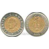 Турция 1 новая лира 2005