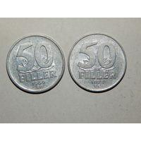 Венгрия 50 филлеров (список)