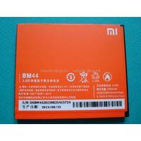 Аккумулятор для телефона Xiaomi BM44