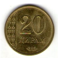 Таджикистан 20 дирам 2011 года.