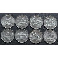 Приднестровье 1 рубль 2014 Города комплект из 8 монет UNC