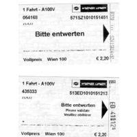 Билет на метро Вена (Австрия) 1,0 руб/шт.