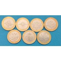 10 рублей  200 лет образования министерств. Российская Федерация 2002 год (Полный комплект из 7 монет) аUNC