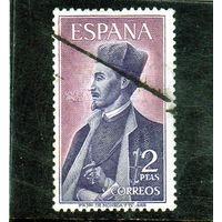 Испания.Ми-1594. Бенито-даза-де-Вальдеш (1591-1634 годы). Автор первой книги по оптометрии на испанском языке.1966.