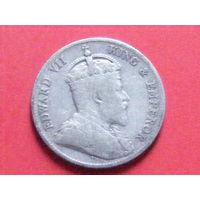 10 центов 1904 года (Гонконг)