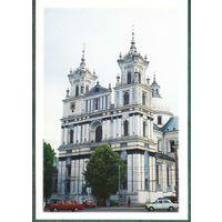 БЕЛАРУСЬ 1998 г. открытка  Гродно  Иезуитский  костёл
