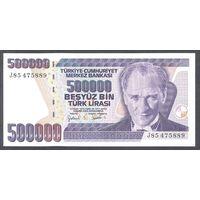 Турция 500000 лир 1970 UNC